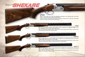 اسلحه شکاری سار سیلماز